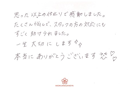 180803_千葉店BLOG005.jpg