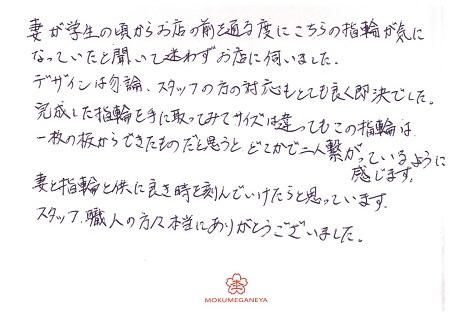 180817_千葉店BLOG005.jpg