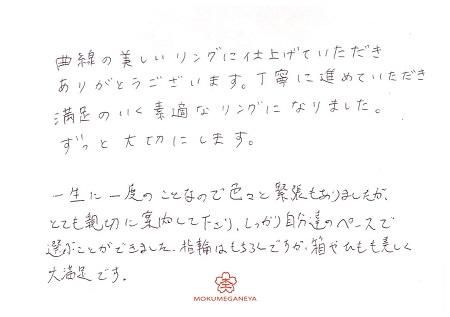 180929_千葉店BLOG005.jpg