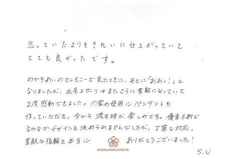 181026千葉店BLOG_005.jpg