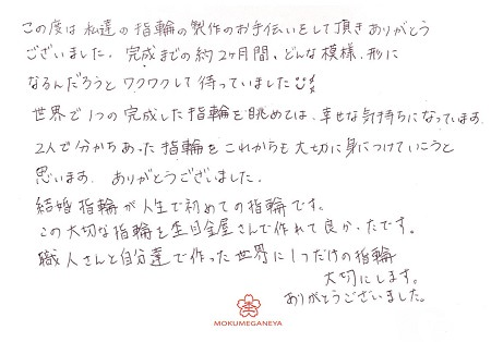 181102千葉店BLOG_B005.jpg