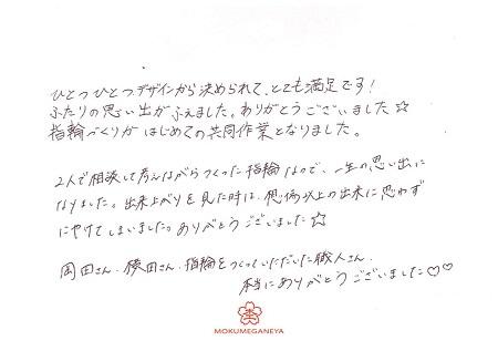 181116千葉店BLOG_005.jpg