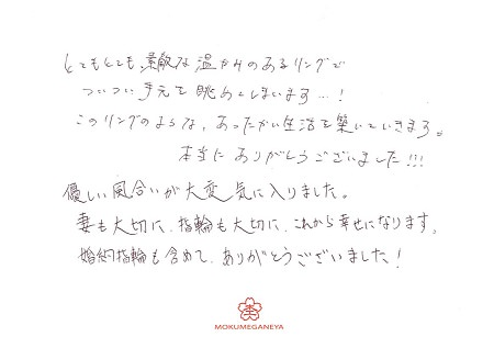 181129千葉店BLOG_005.jpg