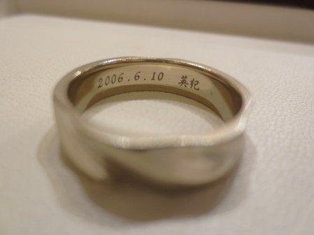 190607杢目金屋_B003.jpg