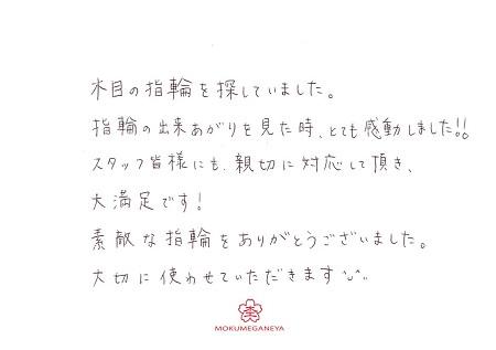 200131金ブログB_006.jpg