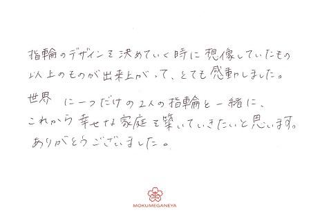 200424千葉店金ブログ07.jpg