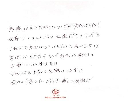 180511千葉店BLOG_007.jpg
