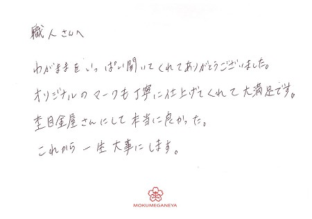 180525_千葉店BLOG006.jpg