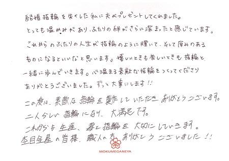 180608千葉店BLOG_006.jpg
