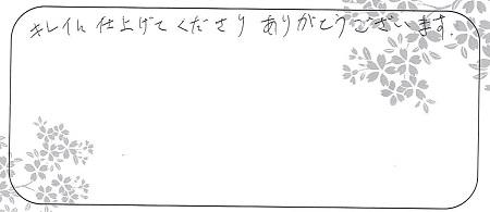 21070301木目金の婚約・結婚指輪_B005.jpg