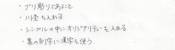 お客様コメント2.jpg