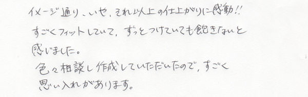 お客様コメント3.jpg