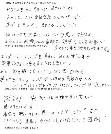 アンケート②.jpg