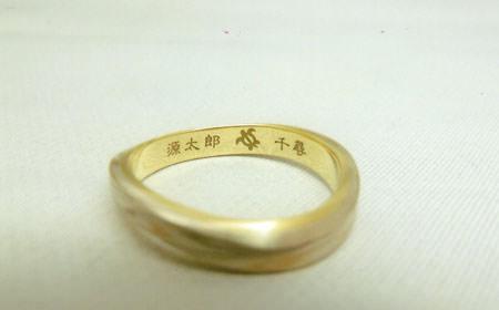 木目金屋の結婚指輪004.jpg