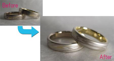 杢目金屋の結婚指輪:メンテナンス.jpg