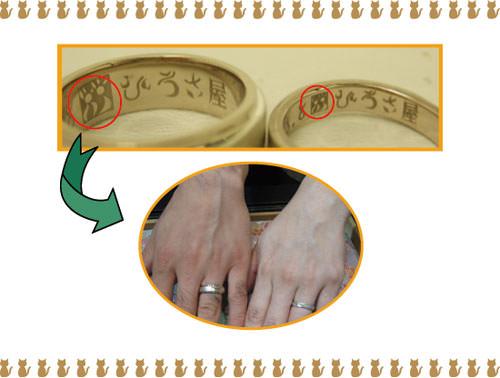 100806杢目金屋結婚指輪手.jpg