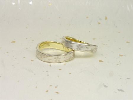 111110木目金屋の結婚指輪.jpg