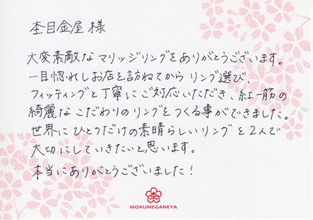 15061201blog_G004.jpg