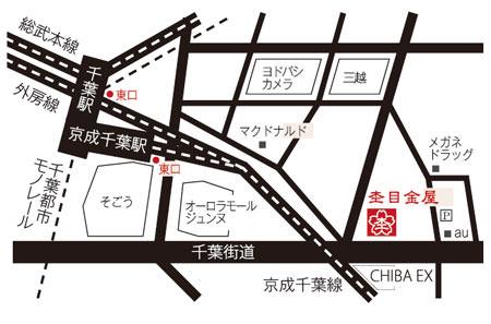 千葉店地図.jpg