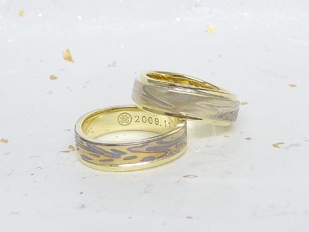 寄金細工の結婚指輪①.JPG