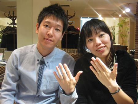 寄金細工の結婚指輪.JPG