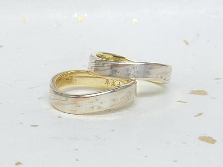 14012701木目金の結婚指輪_G002.JPG