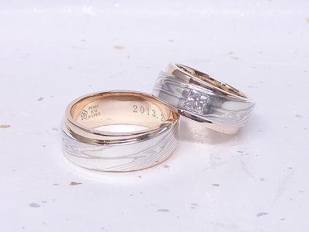 木目金の結婚指輪__G002.JPG