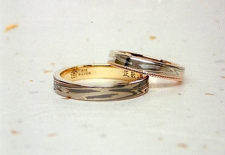 14102612木目金の結婚指輪_G002.jpg