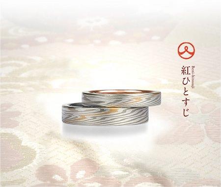 181005 (2)紅ひとすじ.jpg