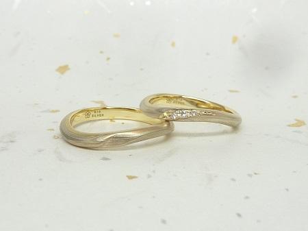 21012201木目金の指輪_G003.JPG