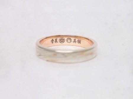 191004杢目金屋_LH003.jpg
