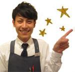 広島店_コメント.jpg