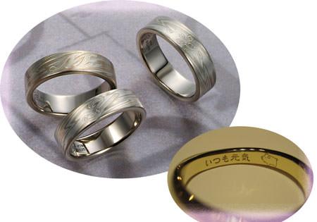 120727木目金の結婚指輪.jpg