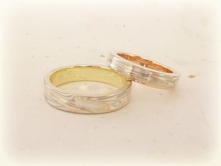 1208172木目金の結婚指輪.JPG