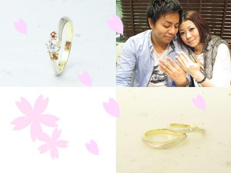 120928木目金の婚約指輪・結婚指輪_Hブログ①.jpg