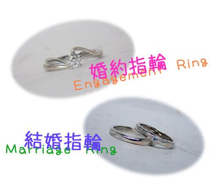 http://www.mokumeganeya.com/blog/marriagering_hiroshima/151120%E2%91%A0.jpg