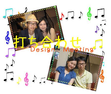 http://www.mokumeganeya.com/blog/marriagering_hiroshima/151120%E2%91%A1.jpg