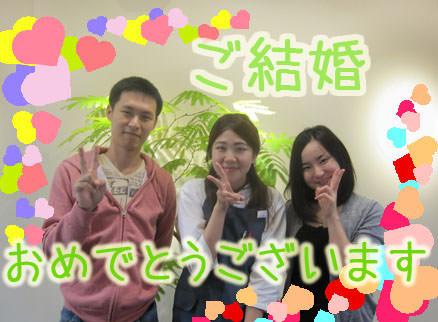 http://www.mokumeganeya.com/blog/marriagering_hiroshima/151120%E2%91%A4.jpg