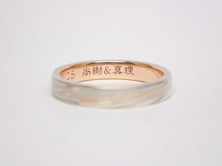 210326杢目金屋_H00 (1).jpg