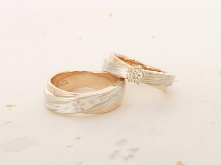 12082001木目金の結婚指輪_02.JPG