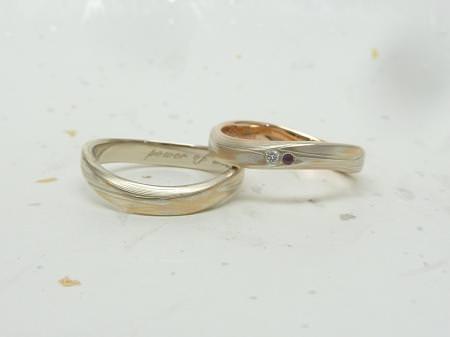 12122101木目金の結婚指輪_H002.JPGのサムネール画像