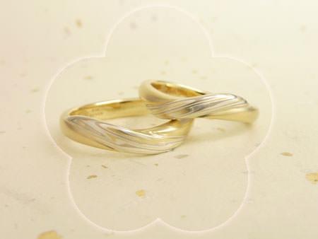 130628木目金の結婚指輪H004.jpg