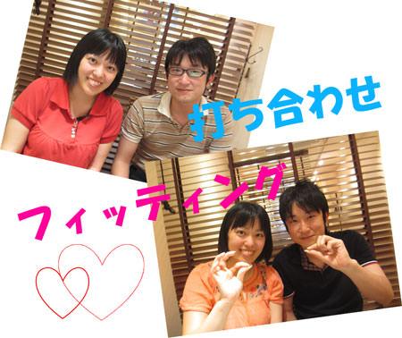 130830広島本店ブログ03.jpg