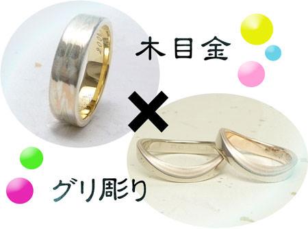 130830広島本店ブログ04.jpgのサムネール画像