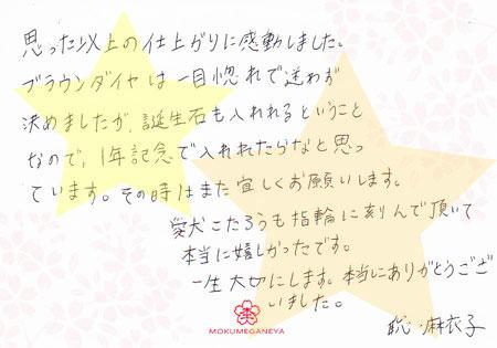 130830広島本店ブログ05.jpg
