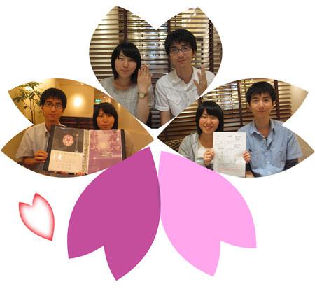 ブログ13092003H.jpg
