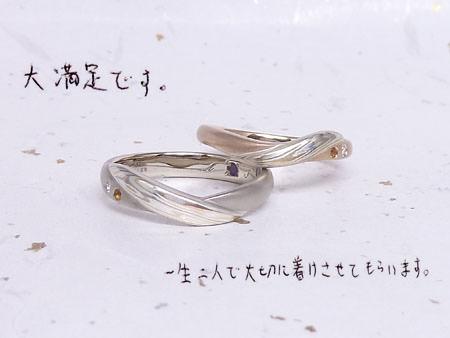 1004リング_H.jpg