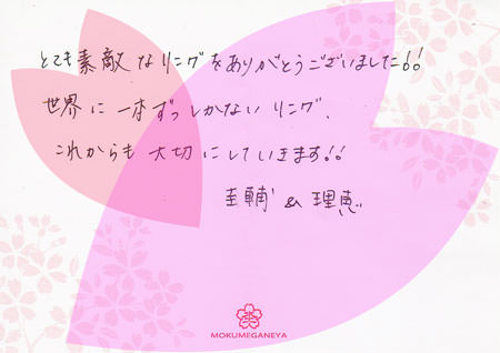 131017ブログ_H06.jpg