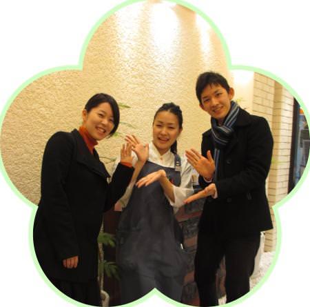 140307H_Blog3人.jpg