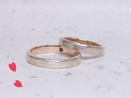 木目金の結婚指輪3.jpg